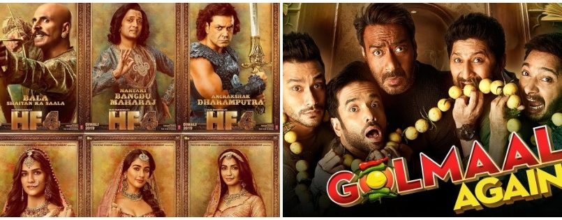 Why Housefull 4 Collection Should Not Be Compared With Golmaal Again