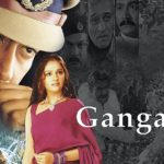 Untold Story On Gangaajal