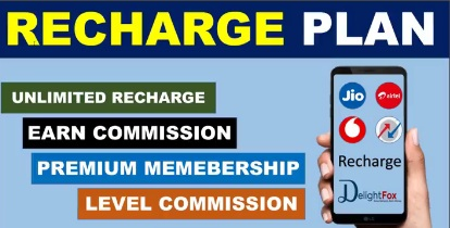 Latest Recharge Cashback On Jio Airtel Vodafone & BSNL